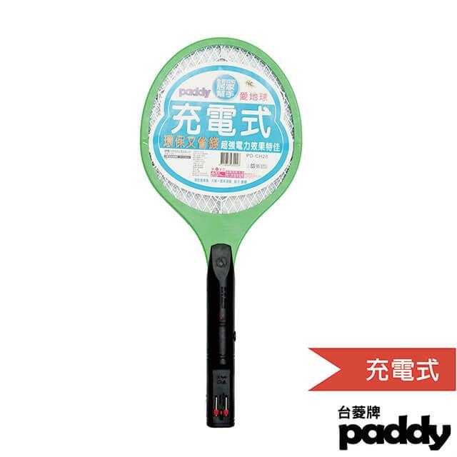 PADDY台菱牌 充電式捕蚊拍 PD-CH28