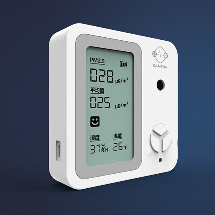 KANFUR USB大螢幕PM2.5空氣品質檢測儀