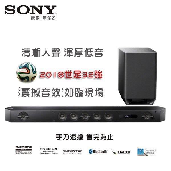 SONY HT-ST9 7.1聲道環繞家庭劇院音響