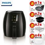 【飛利浦 PHILIPS】】頂級數位觸控式健康氣炸鍋(HD9240)