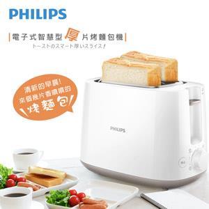【飛利浦 PHILIPS】電子式智慧型厚片烤麵包機/白色 (HD2582)