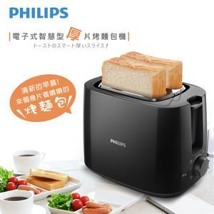 【飛利浦 PHILIPS】電子式智慧型厚片烤麵包機/黑色 (HD2582)