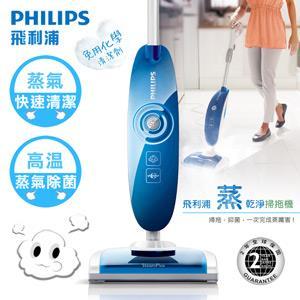 【飛利浦 PHILIPS】(掃地+拖地)蒸乾淨掃拖機FC7020