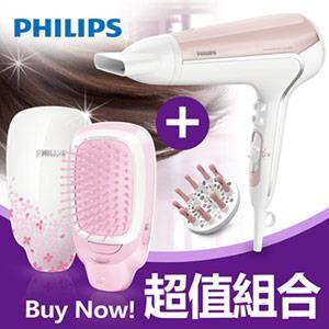 超值組【飛利浦 PHILIPS】水光感負離子吹風機(HP8248)+時尚負離子魔法梳-櫻花粉 (HP4588)