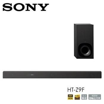 SONY HT-Z9F SOUNDBAR 3.1聲道 單件式環繞音響