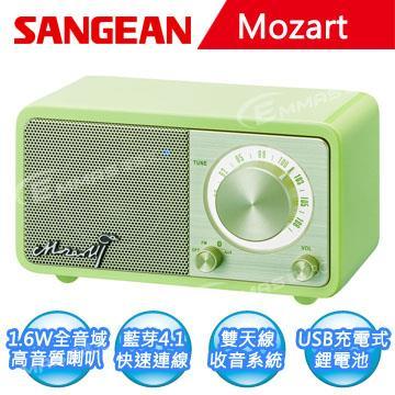 【SANGEAN】莫札特迷你藍芽音箱收音機(綠色)
