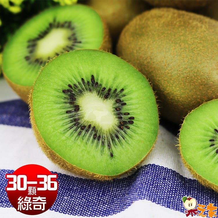 果之家 紐西蘭Zespri綠奇異果原箱3.5KG(30-36顆入)