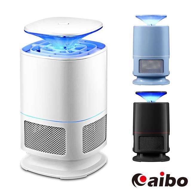 優雅簡約 USB光觸媒吸入式捕蚊燈(USB-83)