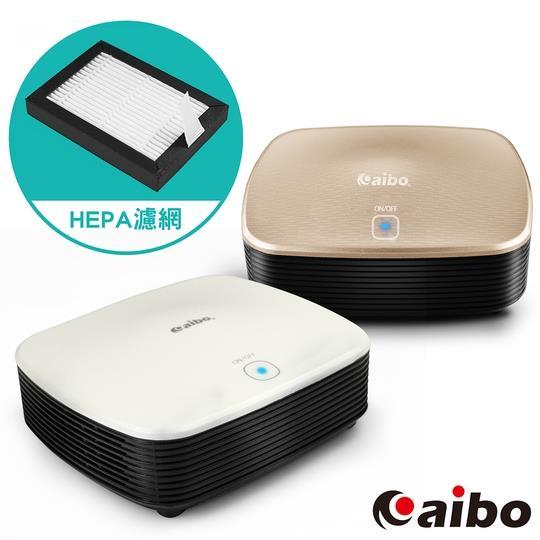 aibo J02 居家/車用 USB負離子空氣清淨機(HEPA濾網)