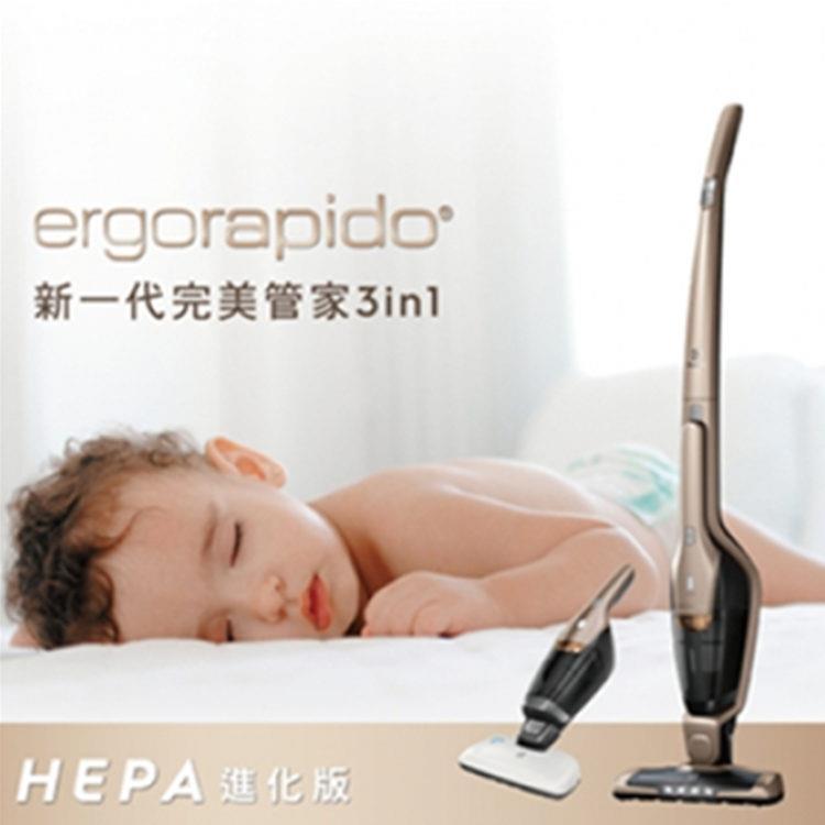 【伊萊克斯 Electrolux】HEPA進化版 完美管家3合1直立式吸塵器 (ZB3324B)贈飛利浦咖啡機HD7447+專用內外濾網