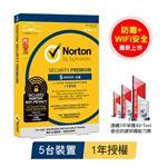 諾頓網路安全(防毒+WiFi安全)-5台裝置1年-專業版