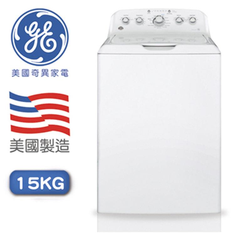 【GE奇異】15KG直立式變頻洗衣機 GTW460ASJWW 含運送到府