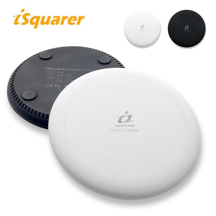 iSquarer WIGO 雙規晶片兩用無線快充盤
