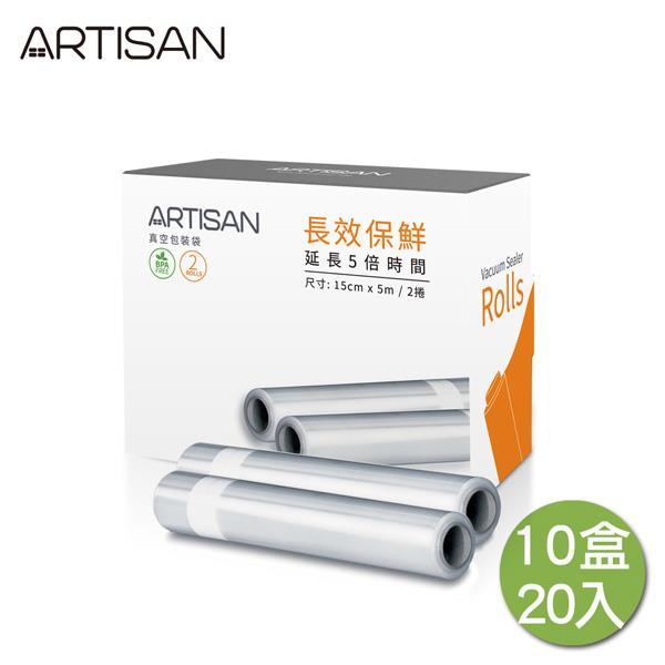 【ARTISAN】真空包裝袋15CM-10盒入(ARVBR1505)