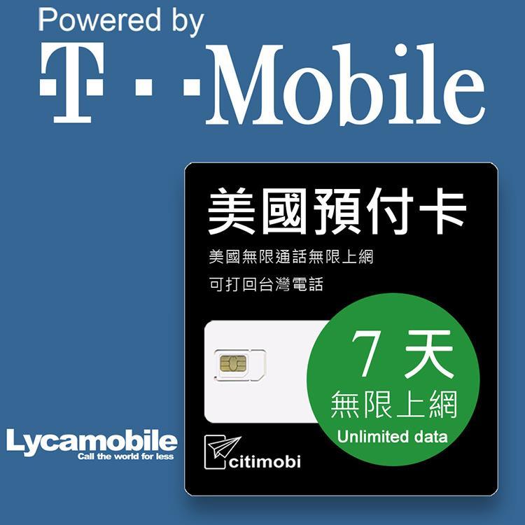 7天美國上網 - 無限上網與通話預付卡(可免費打回台灣)