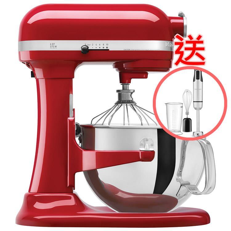 送【KitchenAid美國】KSM500 5QT 升降式攪拌機 -紅 KSM500PSER 公司貨