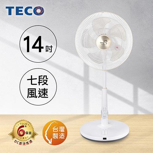 TECO東元 XA1473BRD 14吋DC微電腦遙控立扇