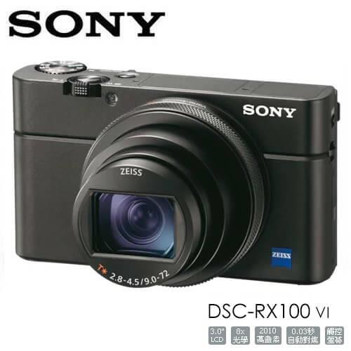 全新上市 SONY DSC-RX100M6 類單眼數位相機 RX100VI