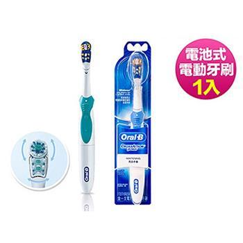 【歐樂B】多動向雙向震動電動牙刷B1010(顏色隨機)