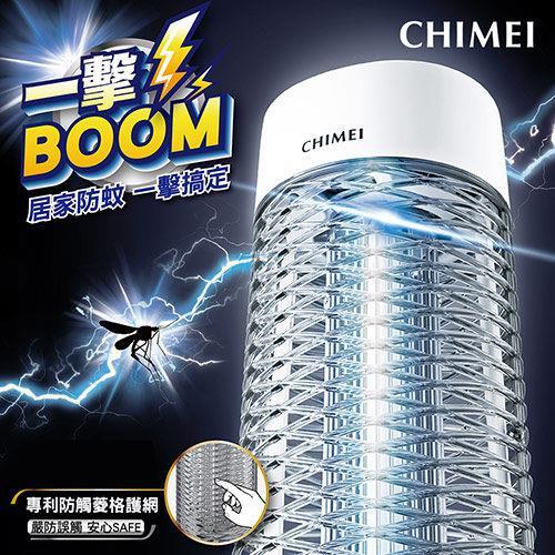 CHIMEI奇美 MT-10T0E0 強效電擊捕蚊燈