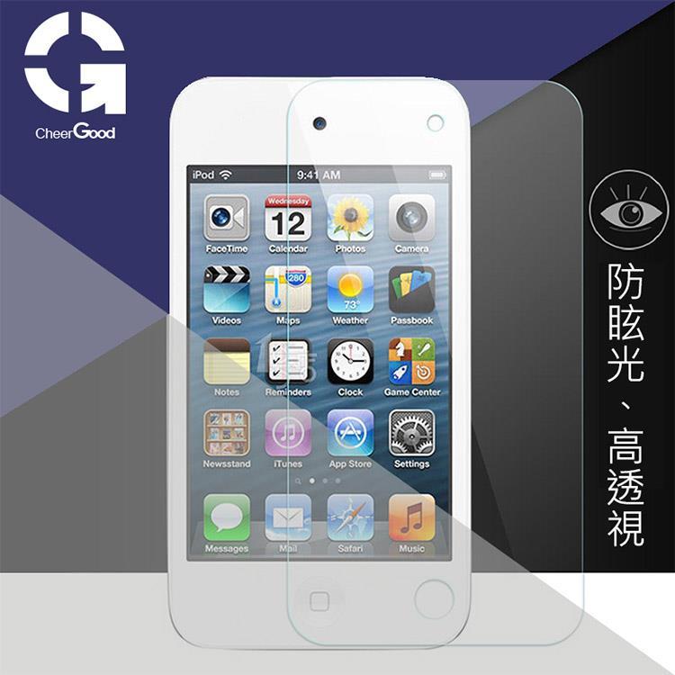 APPLE iPhone X AG 防眩霧面抗刮MIT保護貼 (正面)