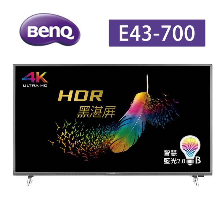 BenQ 43型 HDR 連網顯示器+視訊盒 E43-700