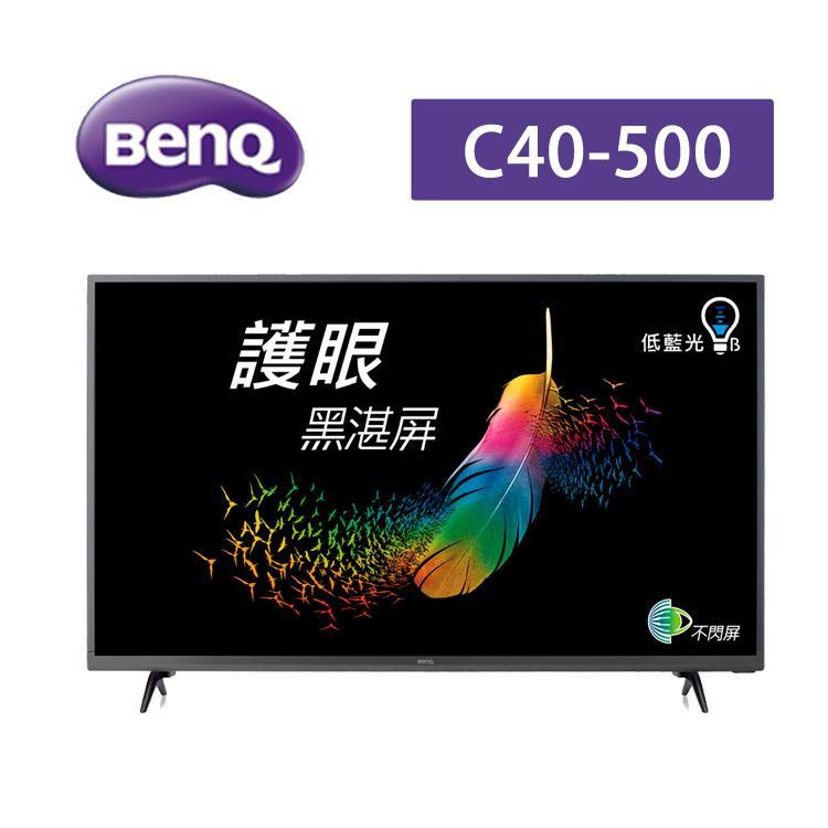 BenQ 40吋LED液晶顯示器+視訊盒C40-500