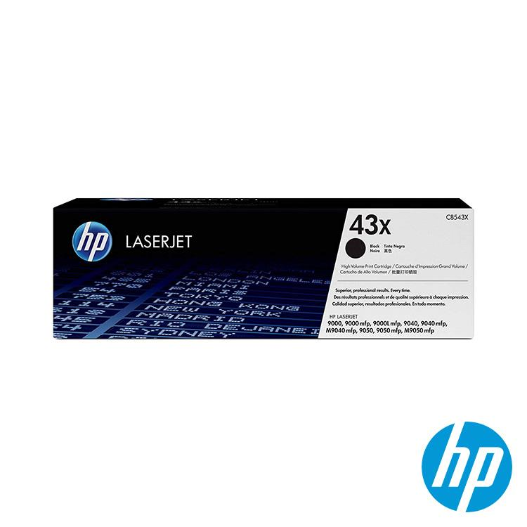 HP 43X 黑色原廠 LaserJet 高容量碳粉匣 (C8543X)