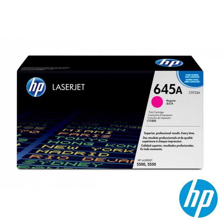 HP 645A 紅色原廠 LaserJet 碳粉匣 (C9733A)
