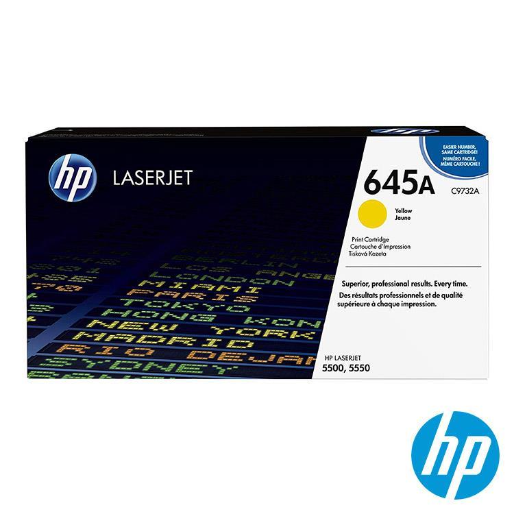 HP 645A 黃色原廠 LaserJet 碳粉匣 (C9732A)