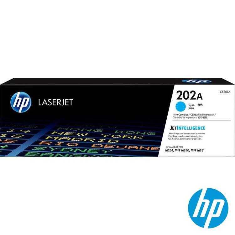 HP 202A 藍色原廠 LaserJet 碳粉匣(CF501A)