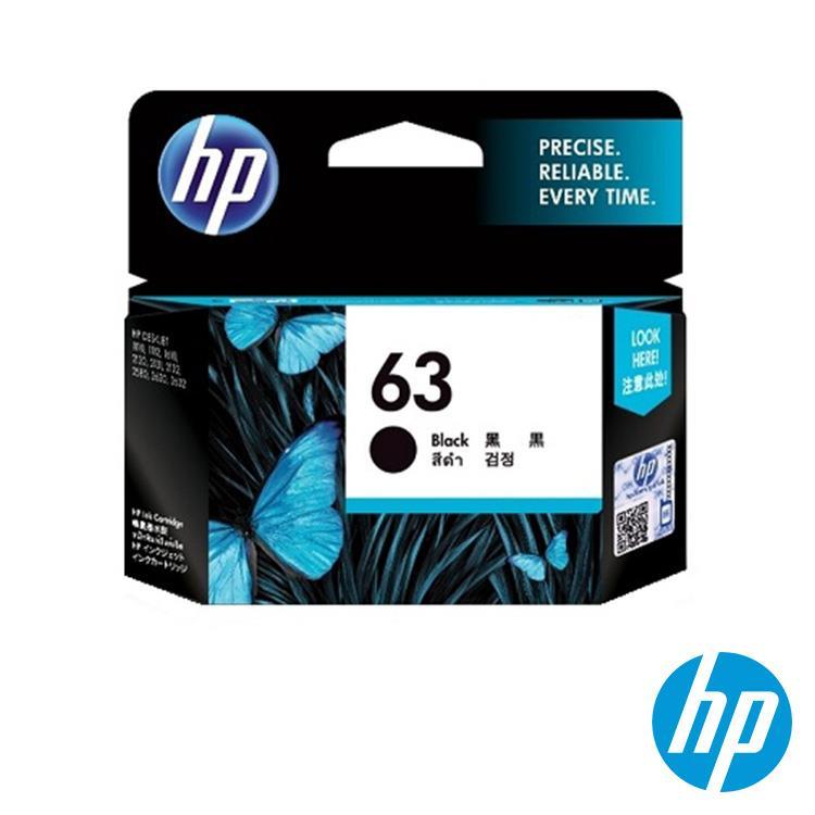 HP 63 原廠黑色墨水匣(F6U62AA)