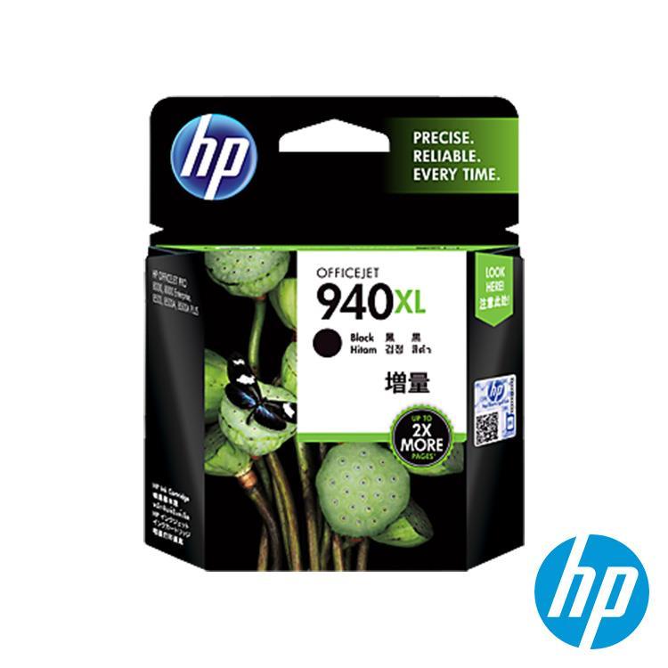 HP 940XL 高容量原廠黑色墨水匣(C4906AA)