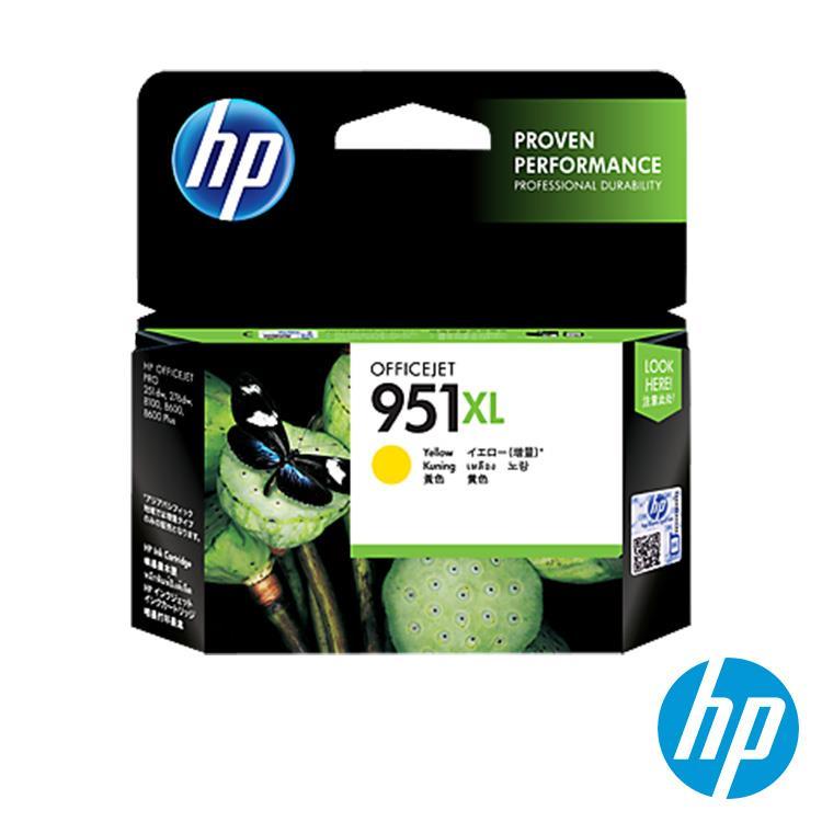 HP 951XL 高容量原廠黃色墨水匣(CN048AA)