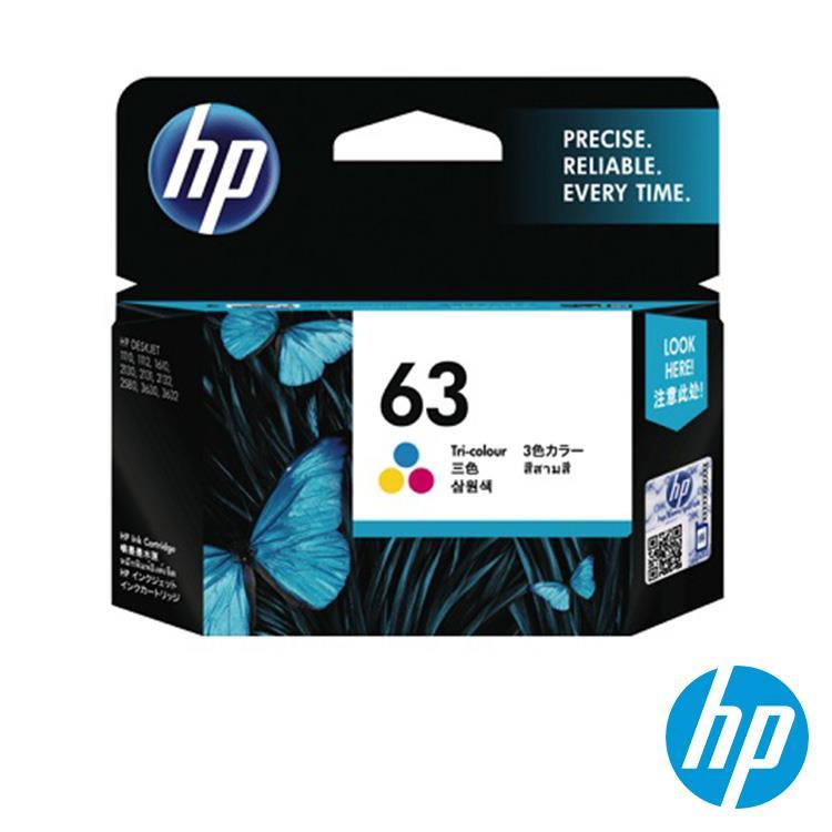 HP 63 原廠彩色墨水匣(F6U61AA)