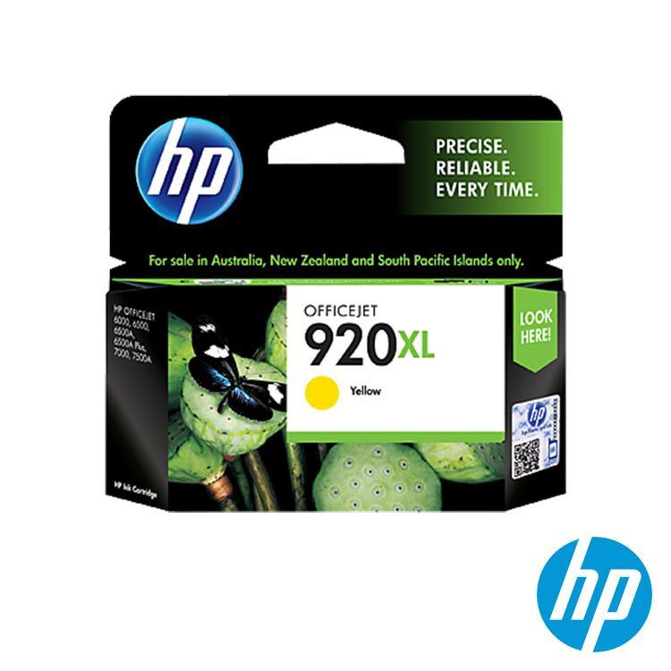 HP 920XL 高容量原廠黃色墨水匣(CD974AA)