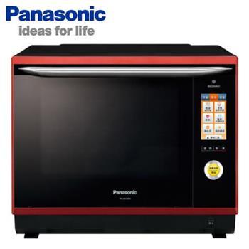 Panasonic 國際牌 NN-BS1000 32L 蒸氣烘烤微波爐 水波爐