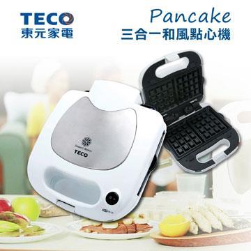 (福利品)TECO東元 YP0701CBW 三合一和風點心機