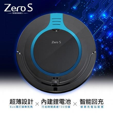 Zero S 智慧偵測超薄型吸塵器機器人