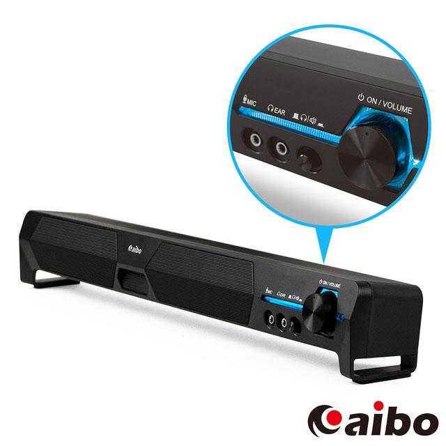 aibo LA101 USB家庭劇院 單件式雙聲道立體聲喇叭