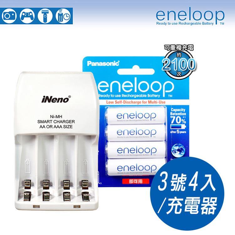 【Panasonic】eneloop低自放鎳氫充電電池2000mAh(3號4入)+充電器(620D)