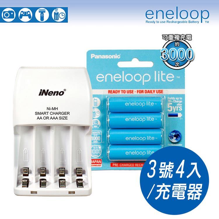 【Panasonic】eneloop lite低自放鎳氫充電電池-藍鑽(3號4入)+充電器620D