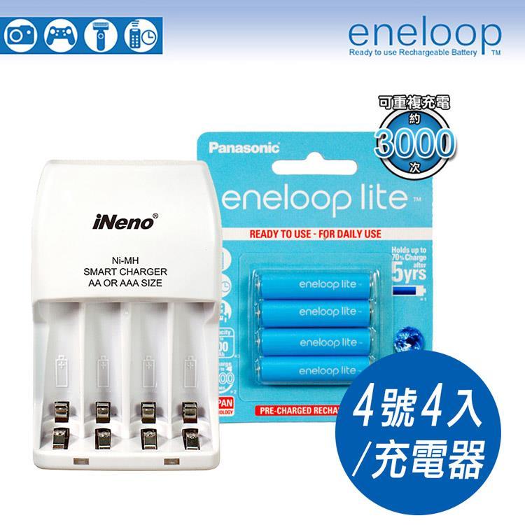 【Panasonic】eneloop lite低自放鎳氫充電電池-藍鑽(4號4入)+充電器620D