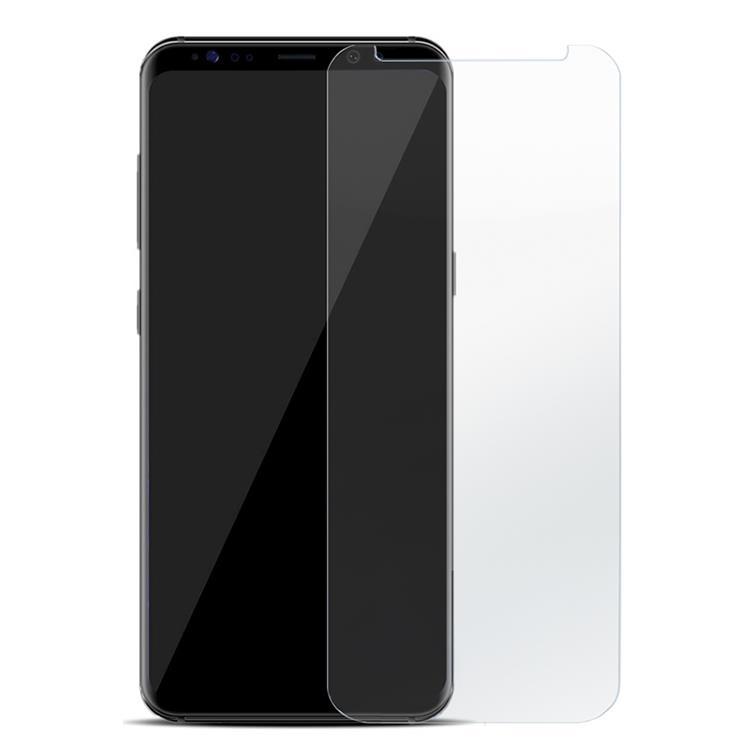Adpe SAMSUNG Galaxy S9 PLUS 2.5D 9H高清鋼化玻璃貼