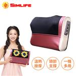 SimLife-NO.1高科技16顆按摩頭美夢成真按摩枕(按摩/按摩椅/按摩枕)- 嬌豔紅