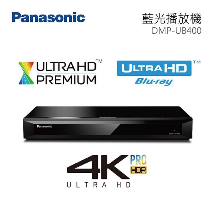 Panasonic 國際牌 4K UHD 藍光播放機 DMP-UB400-K