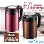【美的Midea】1.7L雙層防燙不鏽鋼快煮壺 MK-H317E6B