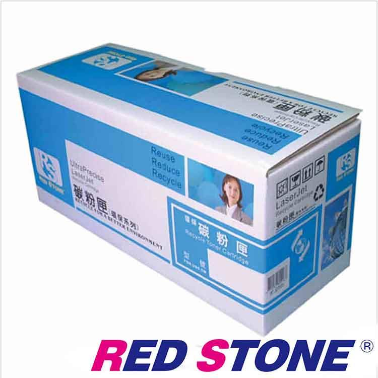 RED STONE for HP CF217A環保碳粉匣(黑色)
