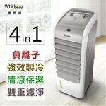 【Whirlpool惠而浦】Air Cooler 4 in 1 負離子遙控水冷扇 AC2810