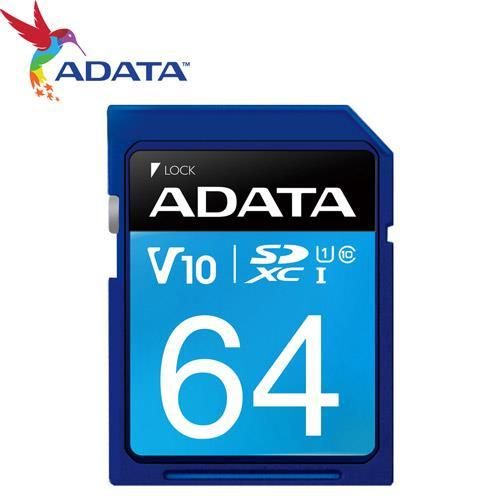 ADATA 威剛 64GB SDXC SD UHS-I U1 C10 V10 記憶卡